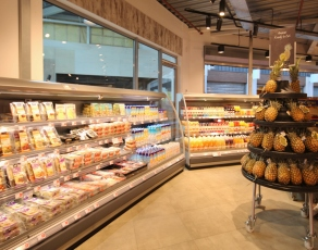 Costan ZB Sappen Fruit Supermarkt